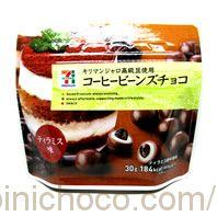 コーヒービーンズチョコ ティラミスカロリー・価格詳細情報