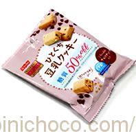 ひとくち豆乳クッキー糖質50%オフカロリー・価格詳細情報