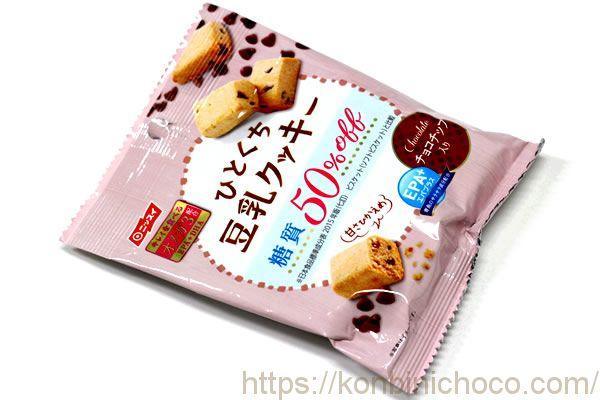 ひとくち豆乳クッキー糖質50%オフ