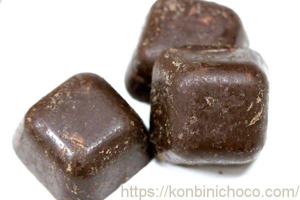 LOOK(ルック)カカオ70% 五穀クランチアーモンド