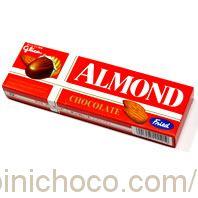 グリコアーモンドチョコレート フライドカロリー・価格詳細情報