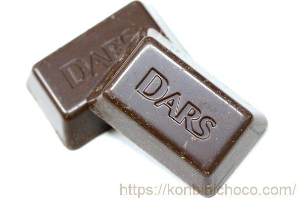 DARS(ダース) 瀬戸内レモンショコラ