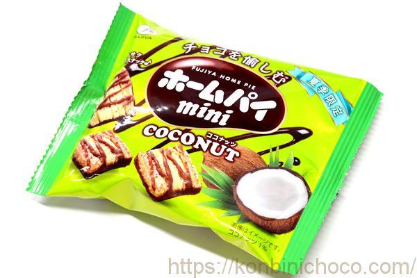 ホームパイミニ ココナッツ