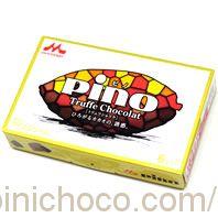 Pino(ピノ) トリュフショコラカロリー・価格詳細情報