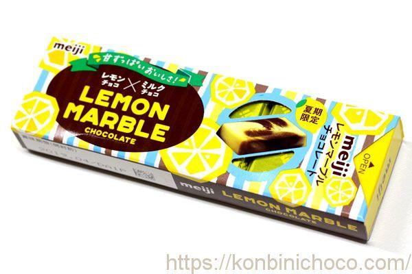 レモンマーブルチョコレート
