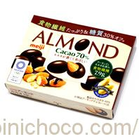 ALMOND(アーモンド) カカオ70%カロリー・価格詳細情報