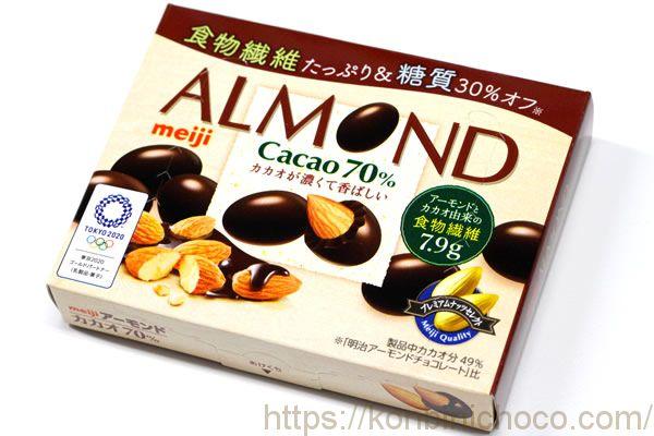 ALMOND(アーモンド) カカオ70%