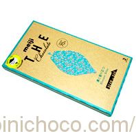 明治ザ・チョコレート 凛と香り立つブロッサムビターカロリー・価格詳細情報