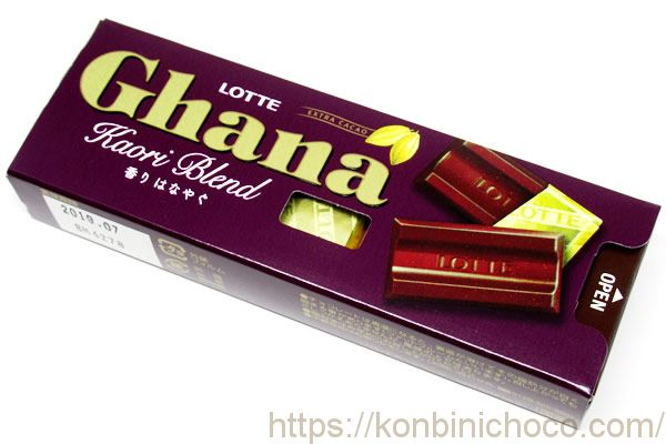 Ghana(ガーナ) 香りブレンド
