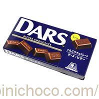 DARS(ダース) New ビター