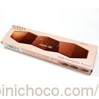ゴディバ ミルクチョコレートプラリネカロリー・価格詳細情報