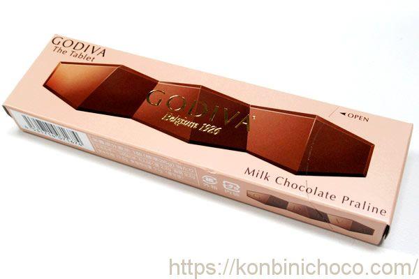 ゴディバ ミルクチョコレートプラリネ