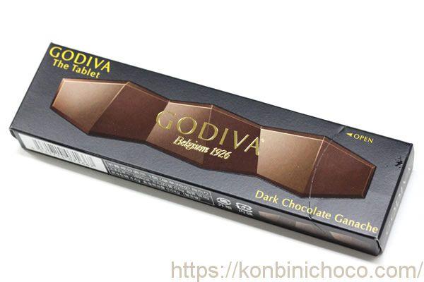 ゴディバ ダークチョコレートガナッシュ