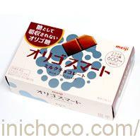 オリゴスマート ミルクチョコレートカロリー・価格詳細情報