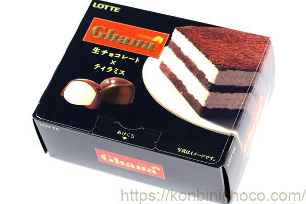Ghana(ガーナ) 生チョコレート・ティラミス