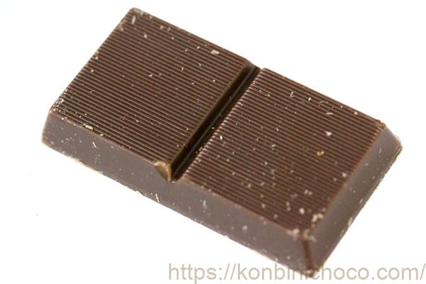 オリゴスマード ミルクチョコレート