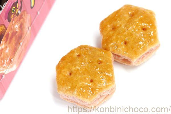 パイの実 苺のミルフィーユ