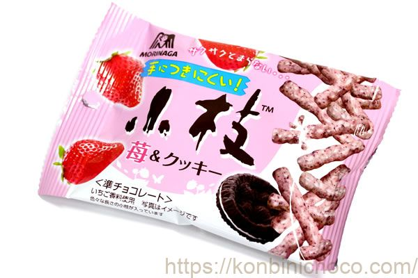 小枝 苺&クッキー
