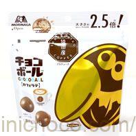 大玉チョコボール カフェラテカロリー・価格詳細情報