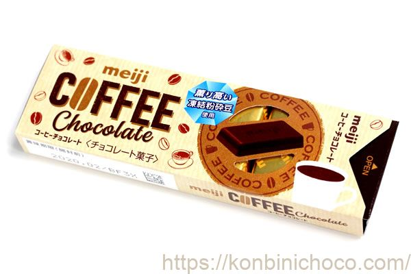明治コーヒーチョコレート
