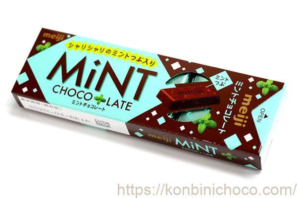 明治ミントチョコレート スティックタイプ
