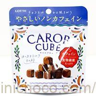 キャロブキューブ ローストミルクテイスト
