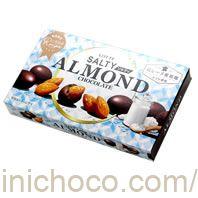 アーモンドチョコレート ソルティ