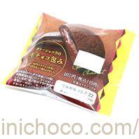 ヤマザキ ガトーショコラの生チョコ包み